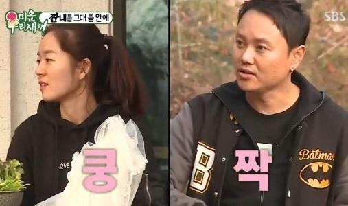 """김민교, 2층 집·10세 연하 아내 공개…임원희 """"진짜 좋다"""""""