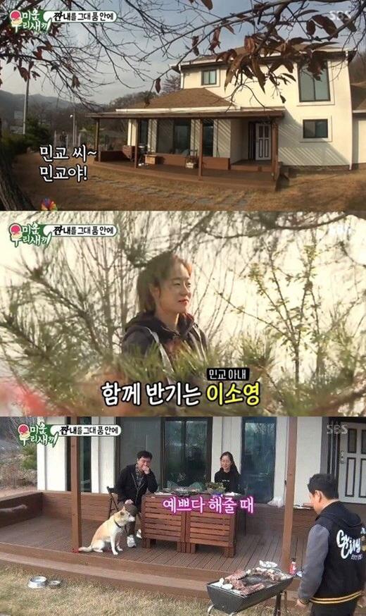 '미우새' 김민교, 집+10세 연하 아내 공개.. 임원희 '부러워'