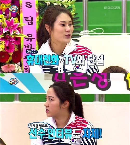 """'컬링' 김민정 감독 출연한 '무한도전' 보니…""""선수들에게 인터뷰 자제"""""""