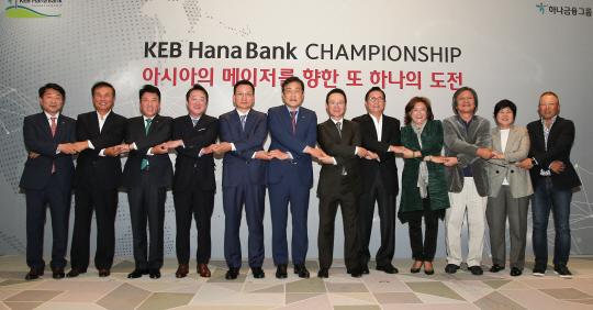 한국 주도 '아시안 LPGA시리즈' 내년 창설