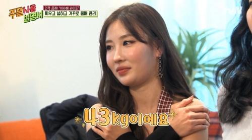 """'주말사용설명서' 이사배, 김숙·라미란 경악케 한 몸무게…""""43kg"""""""