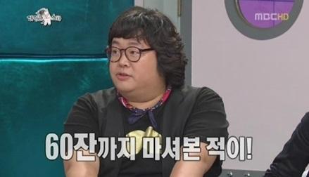 """40㎏ 뺀 류담, 과거 밝힌 주량 """"폭탄주 61잔까지 마셔봤다"""""""