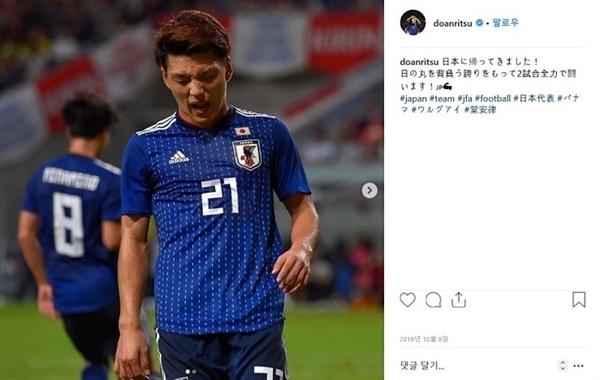 '또 다른 우승후보' 일본, 1차전에서 보여준 그들의 전력은?