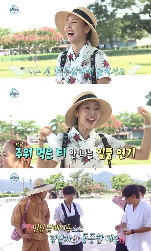 전현무♥한혜진, '나혼자산다'서 부부사기단 등극…불만 속출