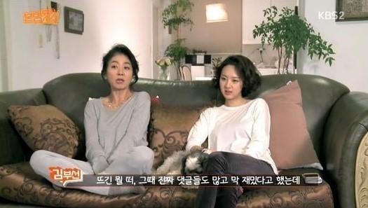 """김부선 """"딸 이미소, 매일 울면서 엄마가 상처받으니 그러지 말라고"""""""