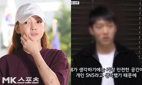 구하라 상해혐의·최종범 불법촬영, 기소의견 검찰송치…다사다난 2개월史(종합)