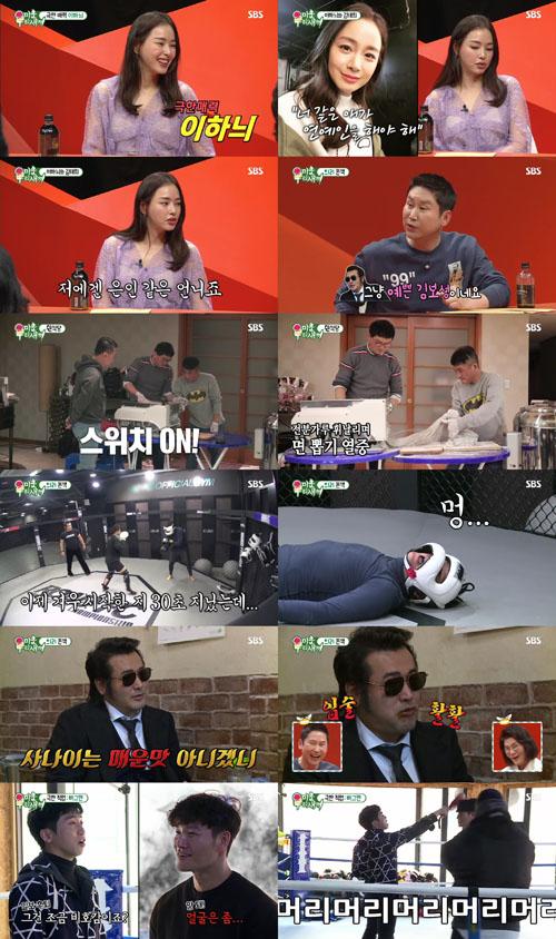 """이하늬 """"김태희, 내겐 은인 같아""""…'미우새' 20%대 아성 굳건 [M+TV시청률]"""