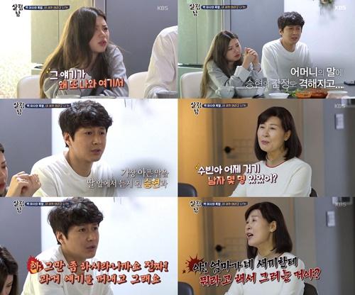 """김승현 가출→母 불안한 마음, 누리꾼 """"양쪽 충분히 이해돼"""" 공감"""
