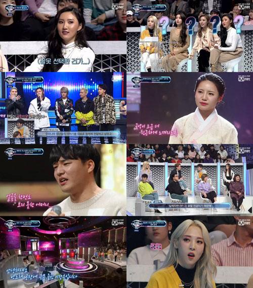'너목보6' 국악 심청이 김우정→음치 강한, 가슴 울린 활약 [M+TV인사이드]