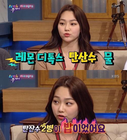 """'해피 투게더4' 강미나 """"심한 다이어트로 41.7kg까지..죽는 줄 알았다"""""""