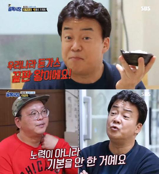 """'골목식당'PD """"1위 비결은 백종원 진심, 대본無 리얼 솔루션""""(인터뷰)"""