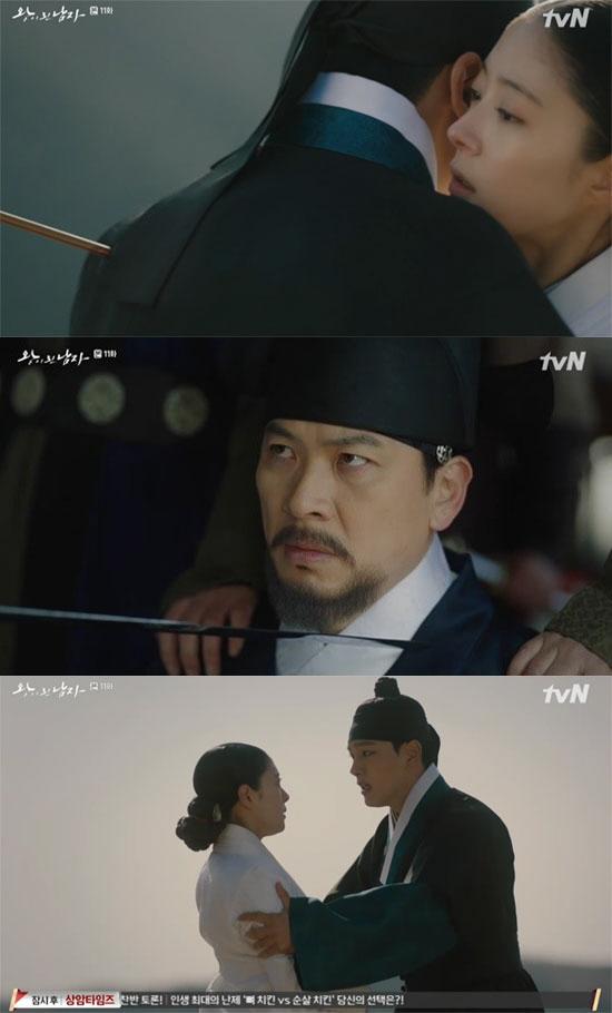 [SC리뷰]'왕남' 여진구-김상경이 만들 세상에 이세영도 함께일까