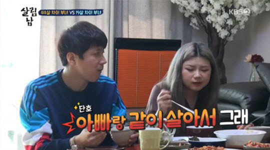 "[SC리뷰]""같이 안살아서"" '살림남2' 김승현vs수빈, 아물지 않은 부녀의 상처"