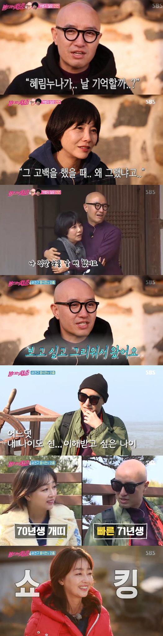 """[SC리뷰]""""김혜림과 눈물의 재회"""" '불청' 홍석천, 반가움+충격 안긴 '역대급 새친구'"""