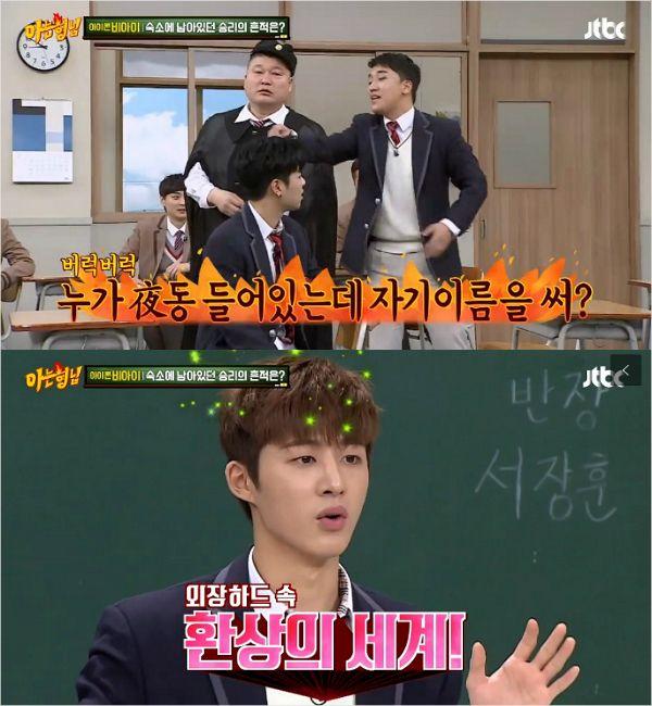 '성범죄'가 유머코드? 폐지론 휩싸인 예능들