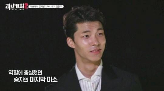 """'러브캐처2' 정찬우 심경글 """"악성 루머·욕 자제 부탁"""""""