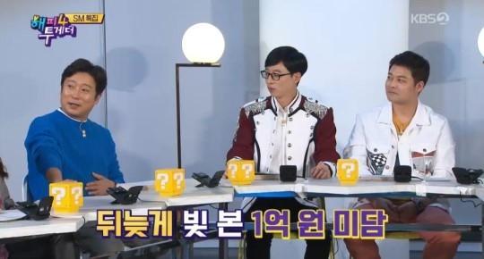 """'해피투게더4' 이수근, 전현무 미담 공개 """"힘들 때 1억 빌려줘"""""""