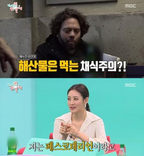 """'전지적 참견 시점' 수현 """"댄 포글러와 나는 페스코테리언"""""""