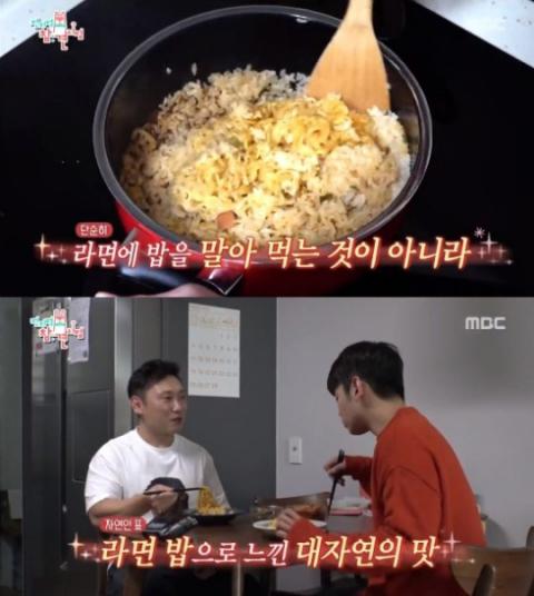 """""""꼭 먹어봐야 하는 맛"""" 이승윤, 자연인 라면밥 레시피 공개"""