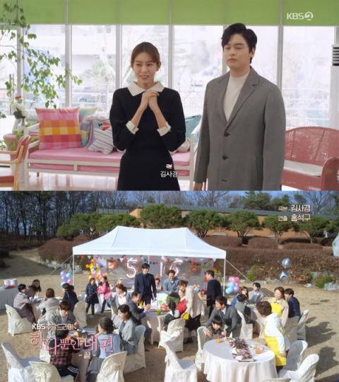 '하나뿐인 내편' 마지막회 해피엔딩, 이장우·유이·윤진이·최수종·차화연·박상원 나이? 이주빈·송원석은?