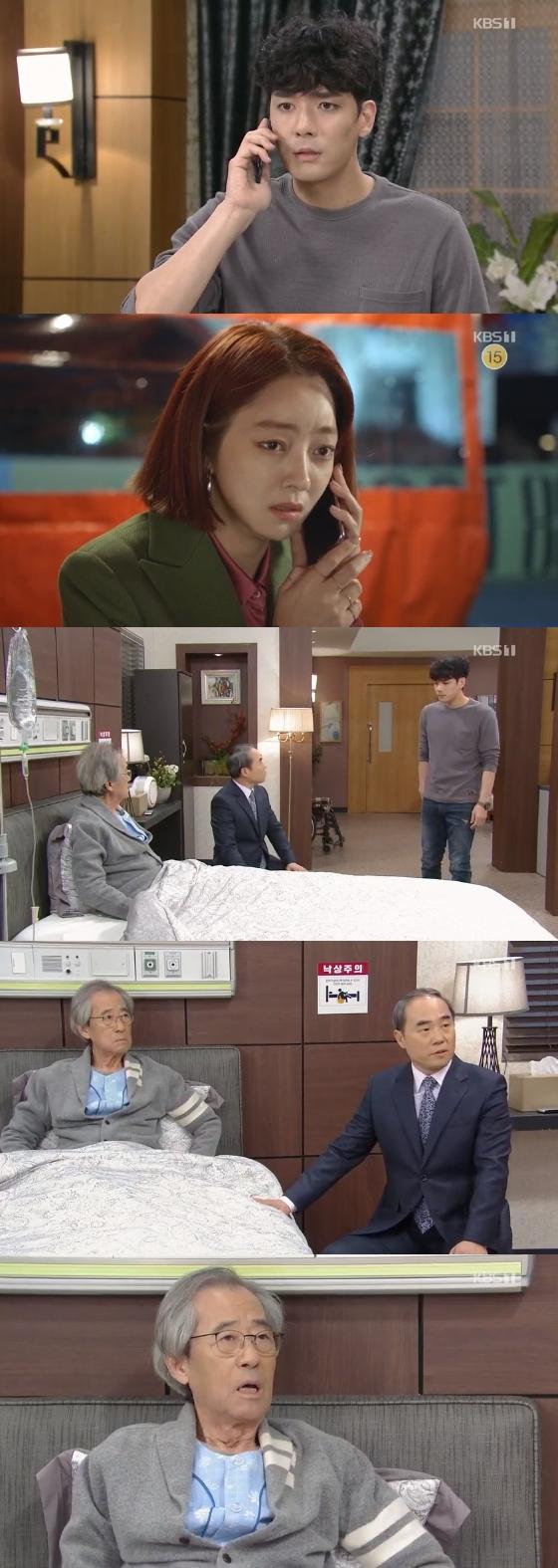"""'비켜라 운명아' 남일우, 강신일에 """"박윤재 어머니 모셔라"""" 지시[별별TV]"""