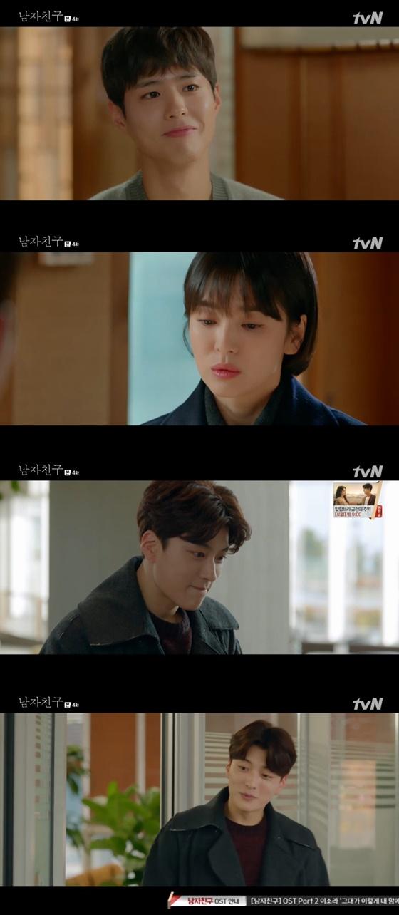 '남자친구' 박보검, 송혜교 향한 ♥ 고백..장승조는 질투[★밤TView]
