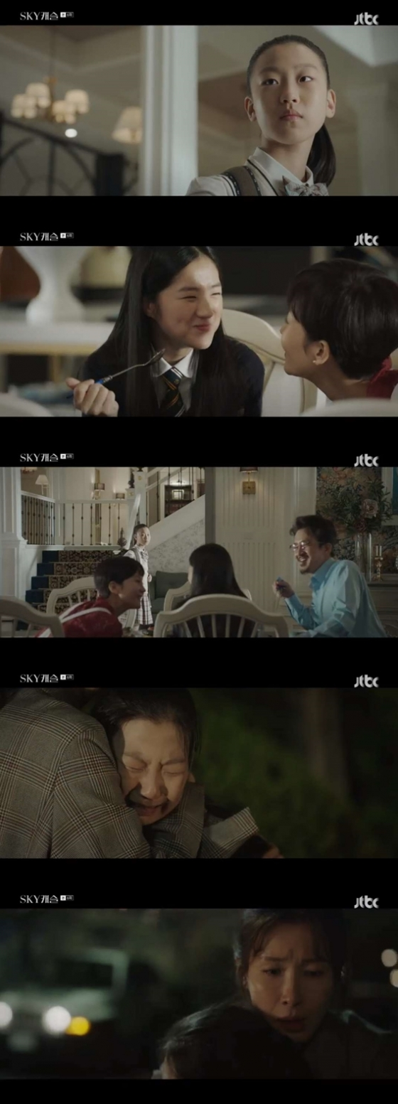 'SKY 캐슬' 염정아 딸 가출..자살 전말 담긴 태블릿PC 유출 [★밤TView]