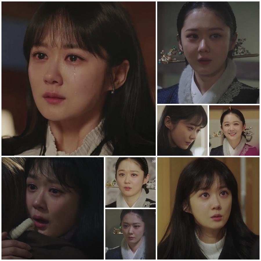 '황후의 품격' 장나라 각성→이엘리야 감옥行→최진혁 뒤통수
