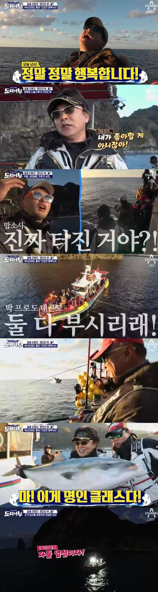 """'도시어부' 이경규, 참돔 잡기 실패에도 """"나는 행복합니다"""" 폭소[종합]"""