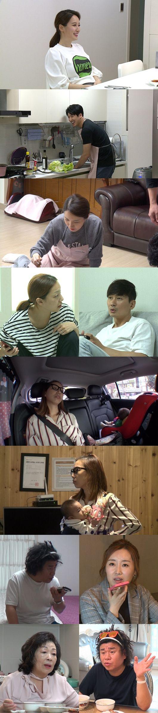 """'이나리' 新부부 이현승♥현상, 임신 사실 공개 """"배 많이 나왔다"""""""