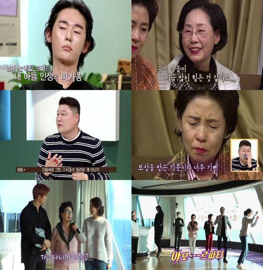 """'아모르파티' 허지웅 """"엄마는 내게 투사·대장·동지""""..母♥ 고백"""