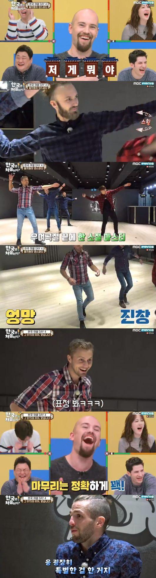"""BTS 춤 배우기×PC방 게임×치맥"" '어서와' 스웨덴 친구들, 마지막까지 알찬 韓여행기[종합]"