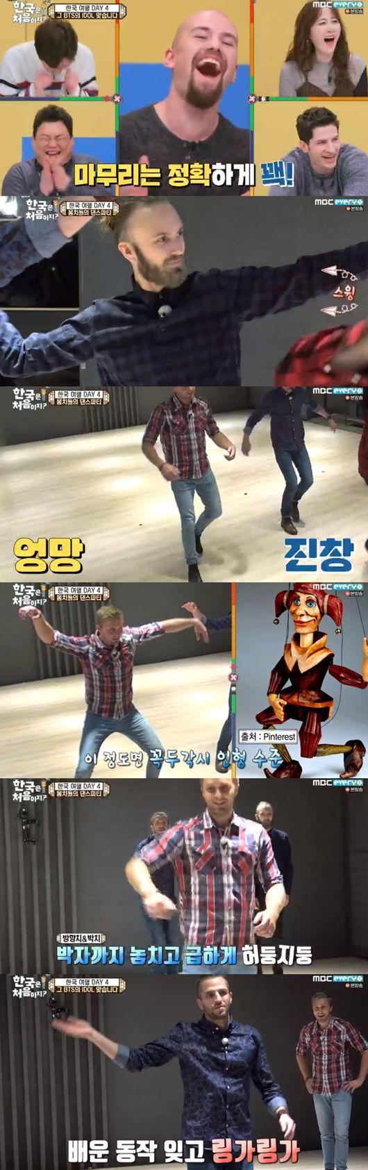 """""""역대급 꿀잼"""" '어서와' 스웨덴 친구들, 몸치들의 K팝 댄스 배우기 '폭소'[어저께TV]"""