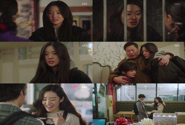 '황후의 품격'스테파니 리, 장나라 지키는 든든한 동생..♥오승윤과 러브라인은?
