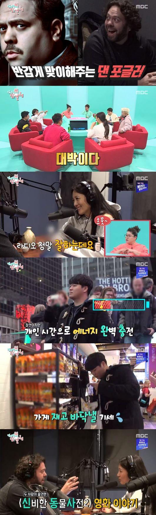 """""""매니저가 또 울리네""""...'전참시' 수현, 미국서도 통한 매니저 정성 [어저께TV]"""