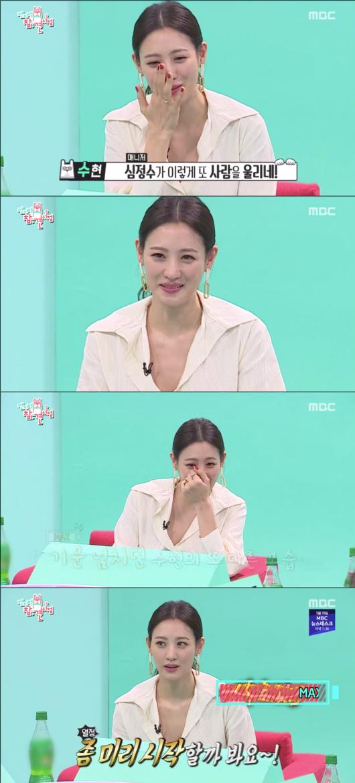 '전참시' 수현, 월드클래스 배우의 숨겨진 매력 #채식주의 #내기니 #눈물 [Oh!쎈 레터]
