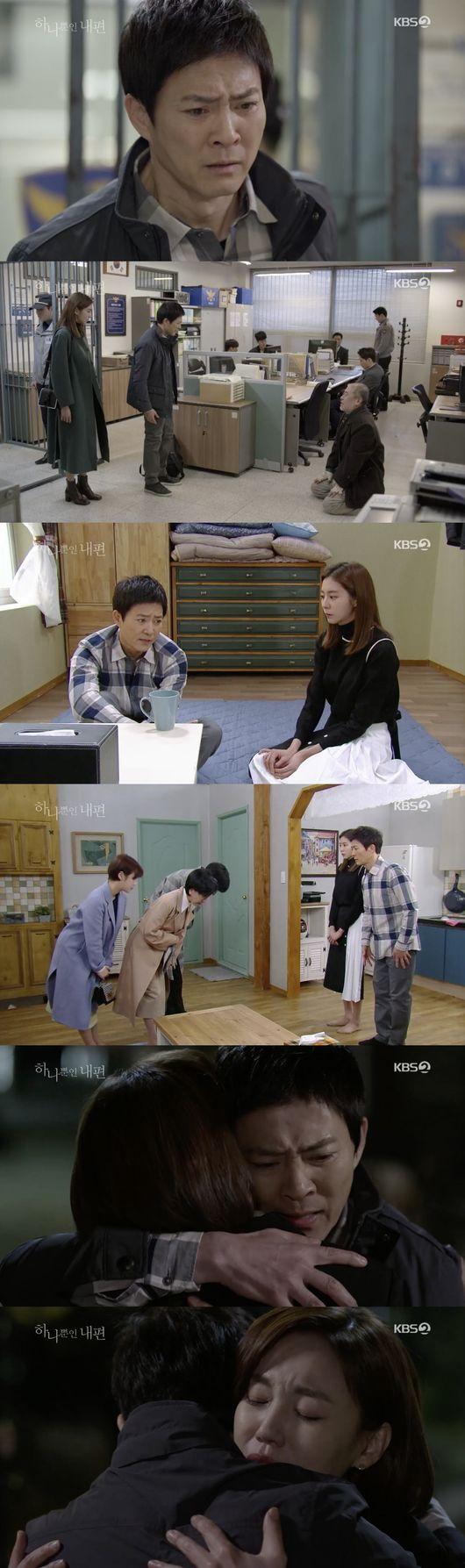 '하나뿐인 내편' 누명 벗은 최수종, 진경과 알콩달콩 꽃길 시작 [Oh!쎈 리뷰]