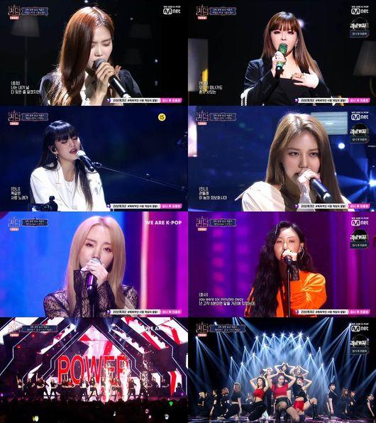 '퀸덤' 박봄X효정→화사X케이, 유닛 라운드도 '레전드'..1539 시청률 1위