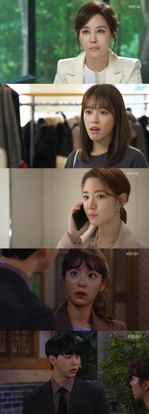 '내일도 맑음' 악녀 지수원, 진실 조작단 등장에 '위기'(종합)