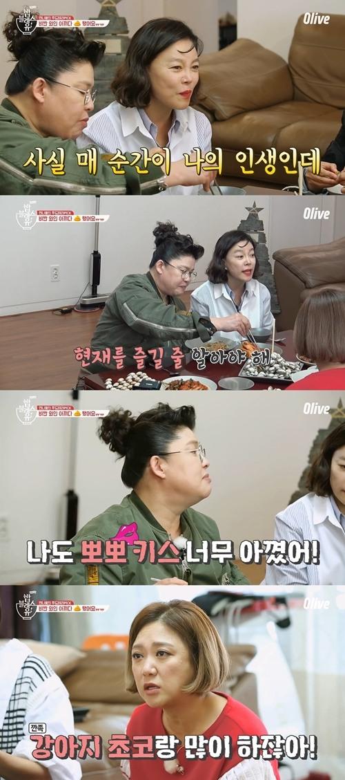 """[어게인TV]'밥블레스유' 최화정 인생 조언에 이영자 """"뽀뽀 막 할래"""""""