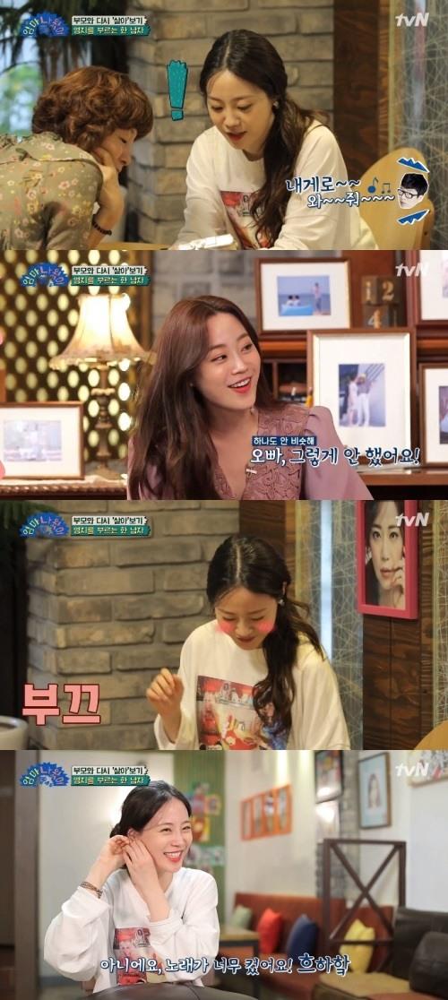 """[팝업★]""""내게로 와줘""""..'하현우♥' 허영지, 애타는 부름에도 노래 끈 이유"""