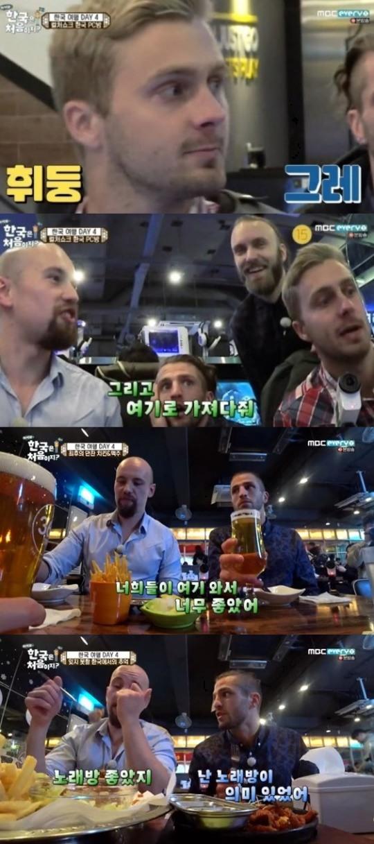 [포인트1분] 제이콥X스웨덴 친구들 PC방 체험 후 치맥 먹방
