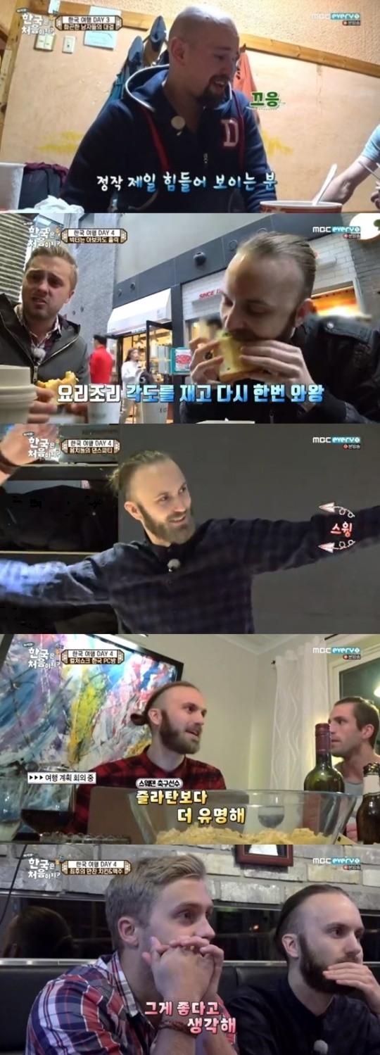 """'어서와 한국은 처음이지'제이콥X스웨덴 친구들, 아이돌 댄스부터 치맥까지..""""알찬 여행""""(종합)"""