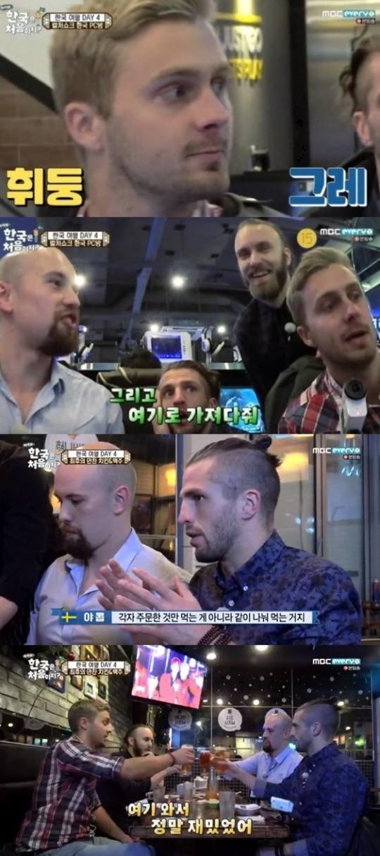 """[어게인TV]'어서와 한국은 처음이지' 스웨덴 친구들, 한국PC방 체험...""""신세계야"""""""