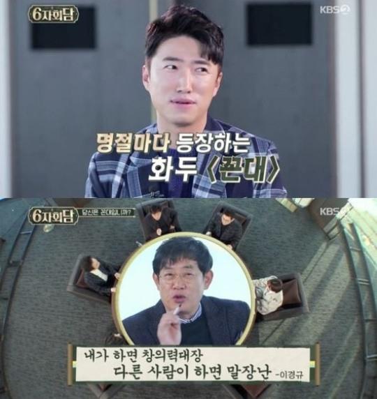 """""""틀 깬 新예능 토크쇼""""..'6자회담', 예능대세 막강 조합에 기대UP"""