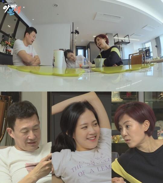'아빠본색' 권장덕 가족, 고운말 가족으로 거듭나기 도전
