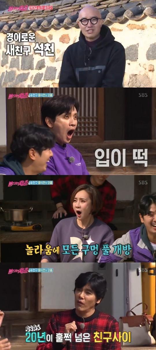 [어게인TV] '불타는 청춘' 새 친구 홍석천 등장에 구본승·권민중 입이 '떡'