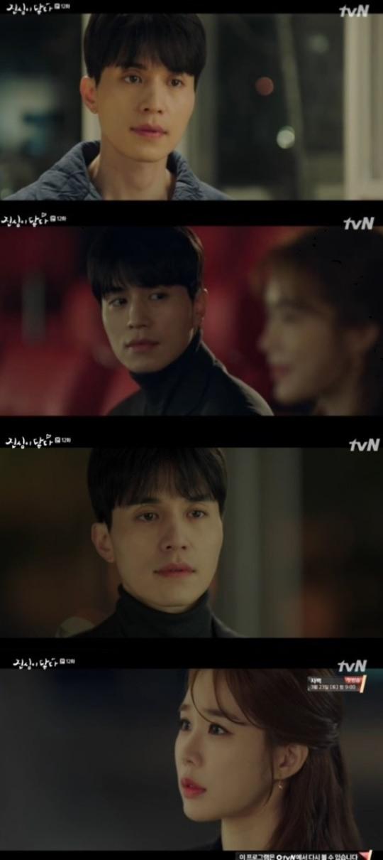 """[포인트1분] 이동욱, 유인나에..""""헤어집시다"""""""