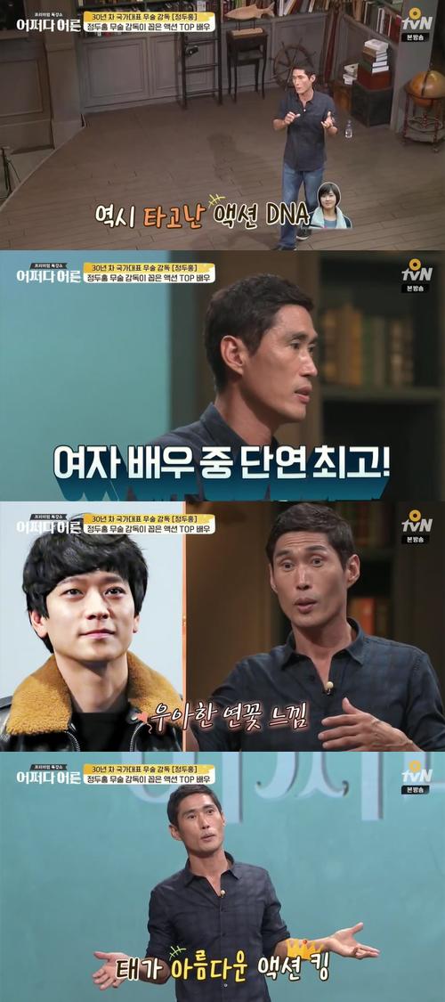 """'어쩌다어른' 정두홍 """"액션 잘하는 배우는…"""""""