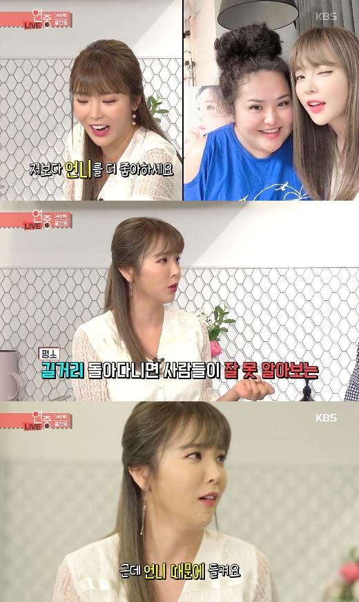 """'연중' 홍진영, """"'미우새' 출연 후 나보다 언니 더 좋아해"""" 뿌듯"""